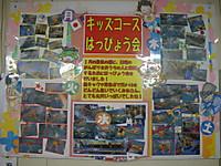 Imgp9943_2
